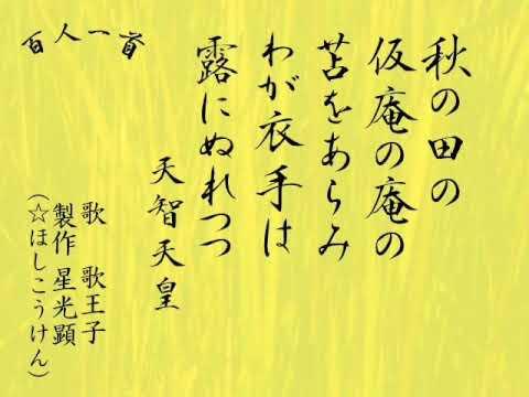 HoshiKouken | Youtube
