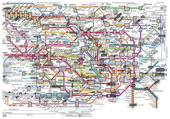 JR-Metro-1024x716