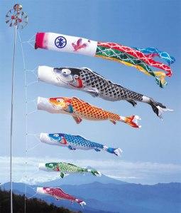 Carp flags on Children's Day | nippobrasil
