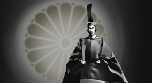 Emperor Hirihito | Gaijin Pot