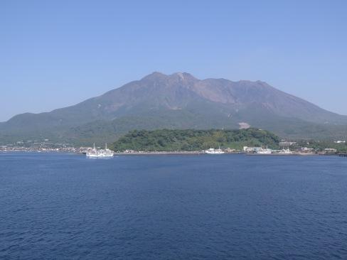 Sakurajima!