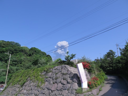 A normal Sakurajima fart