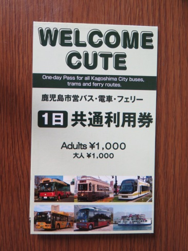 Calling me cute? Why, thank you!
